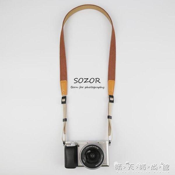 Sozor數碼相機肩帶 微單反背帶復古文藝牛仔減壓相機帶卡片機掛繩 晴天時尚館