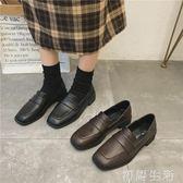 樂福鞋方頭復古小皮鞋女春新款韓版百搭低粗跟懶人樂福鞋英倫單鞋子 初語生活