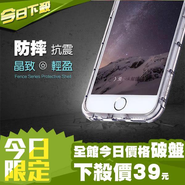 【A.I.R 空壓殼】iPhone7 plus iPhone6s Plus 手機殼 氣壓殼 氣墊殼 防摔殼 i6s 保護殼 保護套 透明殼
