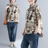 大尺碼女裝胖mm新款夏裝遮肚子襯衫短袖韓版顯瘦棉麻上衣200斤