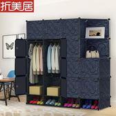 簡易衣櫃塑料組裝組合實木簡約現代收納儲物櫃子jy經濟型推拉門衣櫥【完美生活館】