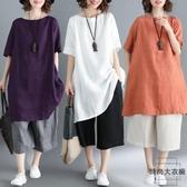 棉麻兩件套女夏季寬鬆中長款T恤大碼休閒運動套裝【時尚大衣櫥】
