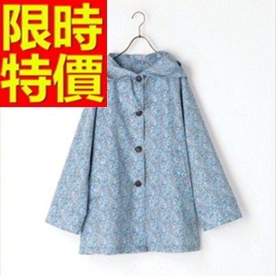 雨衣-斗篷式雨具時尚百搭機能輕薄1色55m2【時尚巴黎】