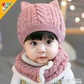 嬰兒帽子秋冬季韓版加厚保暖寶寶毛線帽0-1-2歲兒童帽潮男女小孩