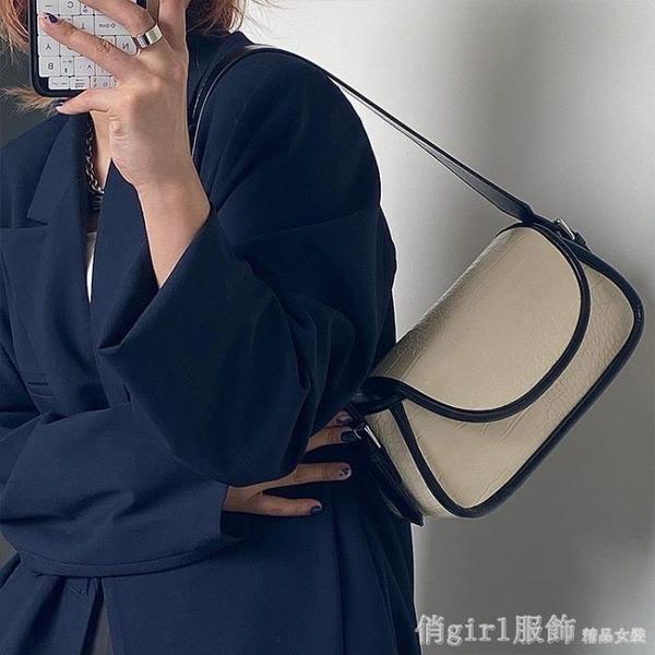 斜背包 2021韓版春夏新款鱷魚紋拼色百搭單肩斜挎女包時尚腋下包 開春特惠