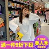 買一送一歐貨大版長袖t恤女寬松白色打底衫春秋裝韓版ins潮中長款純色上衣