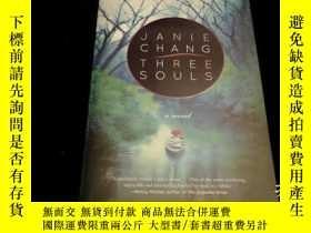 二手書博民逛書店Three罕見Souls 《三魂》毛邊本Y226952 Janie Chang 張崇珊 HarperColli