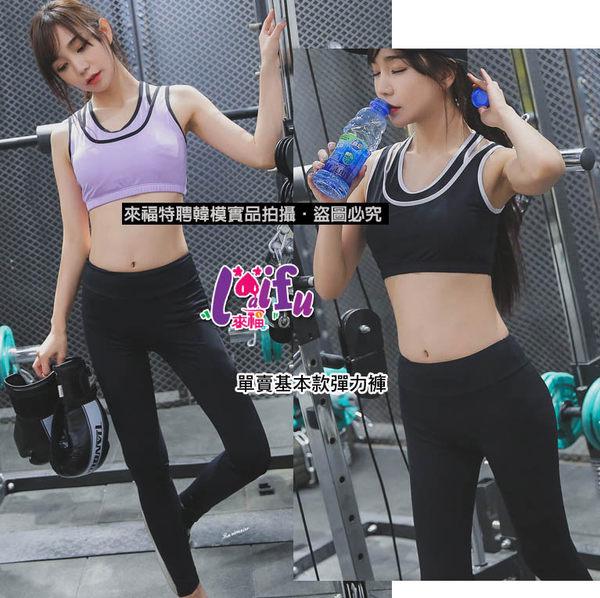 ★草魚妹★B193運動褲素面黑色彈力路跑健身褲運動褲長褲,單褲子499元