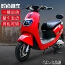 電車小精靈電動車60v72v小烏龜電動摩托車電瓶車鋰電車踏板車高速 【快速出貨】