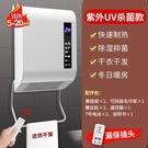 浴室取暖器家用衛生間速熱省電防水洗澡間用...