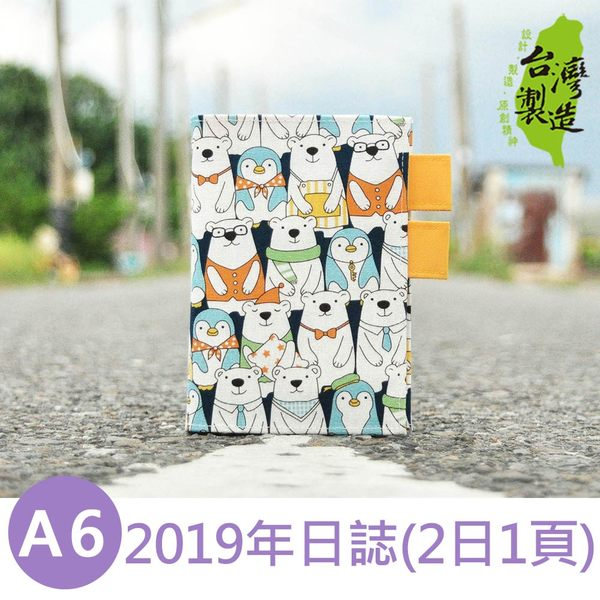 珠友 BC-50366 A6/50K 2019年2日1頁日誌/日計劃/日記/手帳-花布