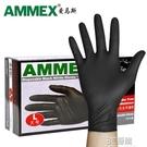 一次性丁腈手套橡膠耐用黑色手套加厚勞保化學實驗家 3C優購