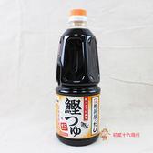 日本調味雅媽吉甘口鰹魚露1000ml【0216零食團購】4903065215302