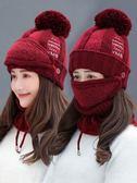 帽子女秋冬季毛線帽加絨加厚騎車防風帽保暖護耳圍脖防寒針織帽女 LOLITA