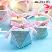 歐式結婚喜慶用品喜糖盒子紙盒包裝喜糖盒