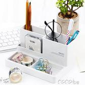 筆筒 創意時尚韓國小清新可愛學生文具收納盒桌面擺件多功能辦公室筆筒 新品