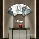 扇形裝飾畫新中式玄關走廊畫風水靠山客廳裝飾畫背景牆畫壁畫MBS「時尚彩紅屋」