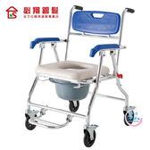 必翔銀髮 收合式帶輪便盆椅 YK4050-1 便盆椅 洗澡椅【生活ODOKE】