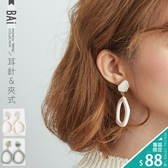 耳環 鏤空幾何圈S925銀針&夾式耳飾-BAi白媽媽【196557】
