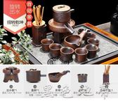 領藝茶具套裝家用簡約懶人半全自動石磨盤功夫泡茶器陶瓷茶壺茶杯-黑色地帶