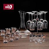 青蘋果歐式家用玻璃高腳酒杯紅酒杯醒酒器套裝白酒杯子分酒器杯架 麻吉部落