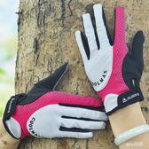 戶外夏天簿款觸屏運動登山跑步騎行速干透氣防曬網眼手套 YX3495『miss洛羽』