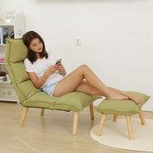 餵奶椅 北歐單人沙發躺椅休閒創意臥室陽台餵奶小沙發懶人椅子迷你折疊T 情人節禮物