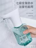 給皂機 Lebath樂泡自動感應泡沫洗手液機智慧皂液器洗手液瓶家用兒童抑菌  博世