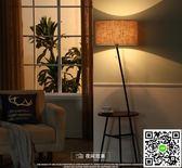 落地燈 落地燈北歐客廳簡約現代沙發茶几燈創意書房臥室溫馨帶桌立式台燈 igo城市玩家