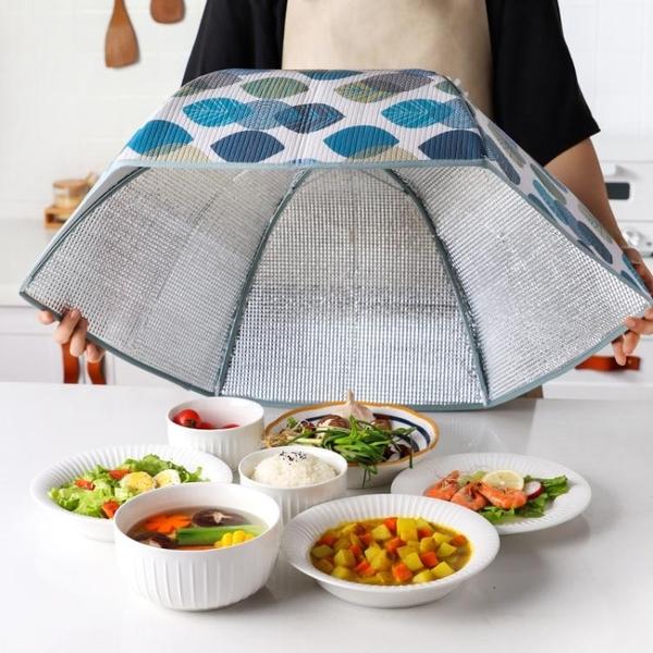 川島屋保溫蓋菜罩子家用可摺疊飯菜保溫神器冬季加厚餐桌罩菜罩傘 青木鋪子