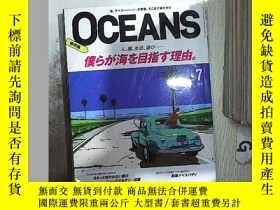 二手書博民逛書店日文書:OCEANS罕見2018 7Y261116