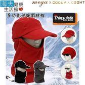 【海夫】MEGA COOHT 全罩式 保暖帽 (可拆式) (MG-202)黑色