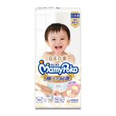 滿意寶寶 極上の呵護 紙尿褲(XL)(80片/箱)(箱購產品)