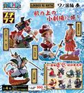 10月預收免運玩具e哥 MH 海賊王 LOG BOX 和之國篇 參 4款套組 RE BIRTH代理51613