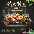 韓式不黏烤盤長方形商用酒精爐烤肉烤魚盤竹節陶板鐵板燒干鍋家用