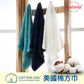 akadama 美國棉方巾洗臉毛巾 柔軟吸水加厚純棉 台灣製造(4條特價$320)