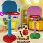 兒童籃球架可升降室內家用戶外投籃玩具 2 3 4 5 6歲男孩女孩『新佰數位屋』
