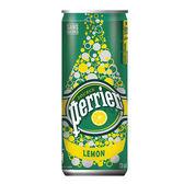 【沛綠雅Perrier】氣泡天然礦泉水-檸檬口味 鋁罐(330ml) x 24瓶 (箱購)