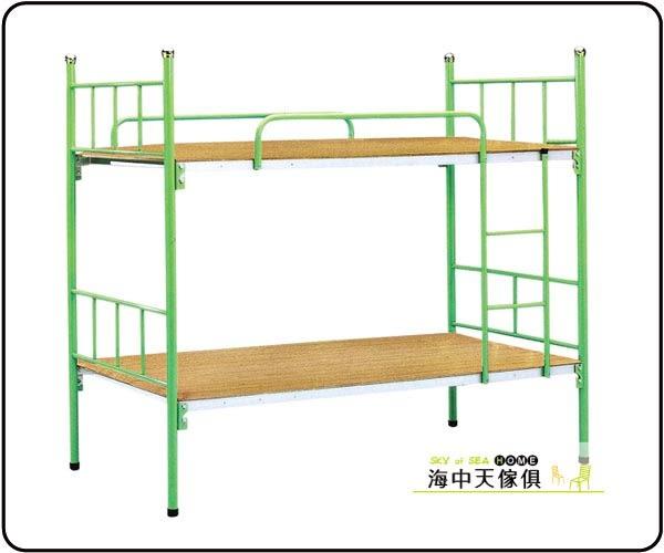 {{ 海中天休閒傢俱廣場 }} C-02 摩登時尚 臥室系列 088-1 青蘋果3尺雙層鐵床