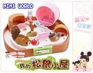 嬰兒童玩具館~迷你Mimi-world公...