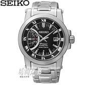 【時間光廊】SEIKO 精工錶 Premier 王力宏代言 KINETIC人動電能 能量儲存 SRG009J1