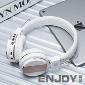 耳機頭戴式無線藍牙重低音耳麥運動音樂電腦游戲帶麥可線控待機長  enjoy精品