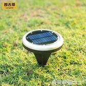 朗吉蒂太陽能燈戶外地埋燈地插燈LED戶外花園燈嵌入式草坪燈射燈  依夏嚴選