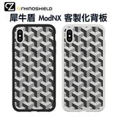 犀牛盾 Mod NX 客製化透明背板 iPhone 11 Pro ixs max ixr ix i8 i7 背板 防摔保護殼背板 幾何美學 1