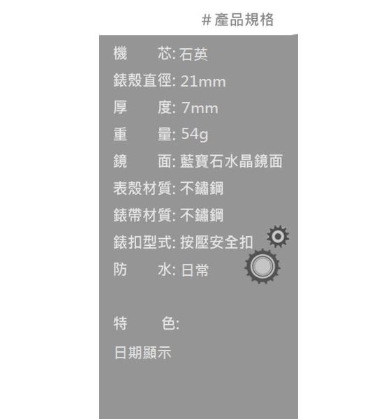 MANGO 玫瑰金 蝴蝶 時尚女錶 (MA6727L-81R) /21mm
