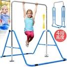 多功能兒童單槓專用(4段高低+折疊收納)室內單槓引體向上.伸展體操美背機.健身架牽引吊運動器材