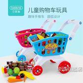 百貨週年慶-兒童過家家玩具男孩女孩超市購物車仿真寶寶手推車2-3歲2色