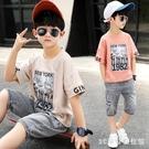 兒童裝男童套裝夏裝2020新款帥氣男孩韓版洋氣兩件套時髦夏季潮衣服 LR22614『3C環球數位館』