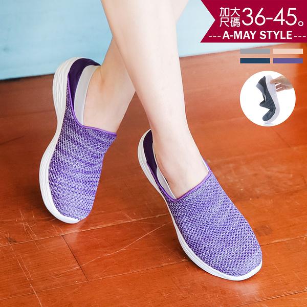 情侶鞋-飛織輕量拼接健走懶人鞋(36-45加大碼)