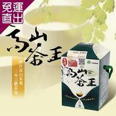 仁愛農會 1+1  台灣高山茶王立體茶包 (4g-包 12包-盒)2盒一組【免運直出】